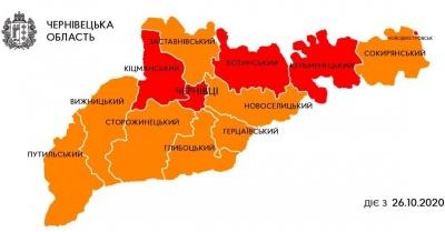 «Червона» зона на Буковині: де та які обмеження діють від сьогодні