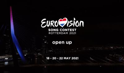 Став відомий повний список учасників Євробачення 2021