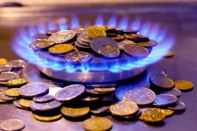 У Чернівцях різко підняли вартість газу для споживачів у листопаді