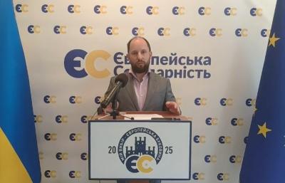 До Чернівецької облради заходять 8 партій, – «ЄС»