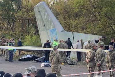 Падіння Ан-26. Слідча комісії назвала причини авіакатастрофи