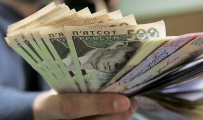 Де в Україні найбільші зарплати. Інформація від Держстату