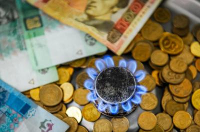 У Чернівцях злетіли тарифи на газ: зростатимуть аж до лютого