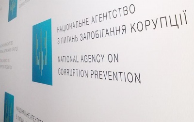 За рішенням РНБО. Кабмін зобов'язав НАЗК відновити доступ до реєстру е-декларацій