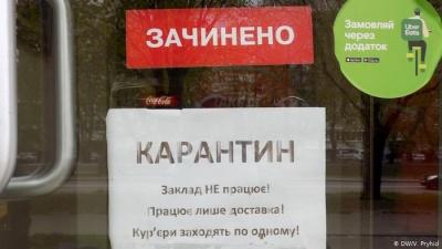 «Червона» зона: уряд встановив нові обмеження у Чернівецькій області