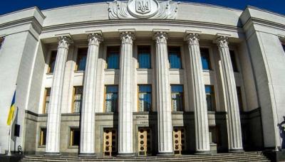 Як голосували нардепи з Буковини за проект держбюджету-2021 за основу