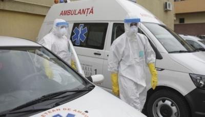 Пандемія COVID-19. У Румунії за добу зафіксували рекордні майже 10 тисяч нових заражень