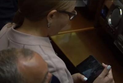 Facebook видалив мережу ботів, пов'язаних з Тимошенко