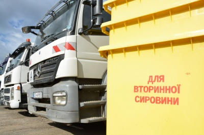 Скільки зарплати отримали керівники комунальних підприємств Чернівців у вересні
