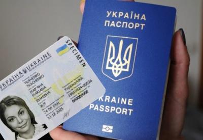 Третина жителів Закарпаття хочуть мати два паспорти