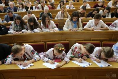 Всеукраїнський радіодиктант 2020: коли та де слухати