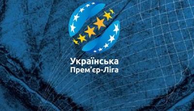 Футбол: у прем'єр-лізі України зійшлися лідери