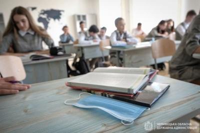 «Червона» зона на Буковині: скільки шкіл і дитсадків працюють за очною формою