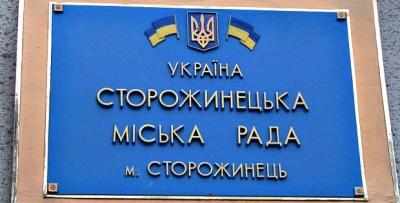 До Сторожинецької міськради увійшли 9 партій