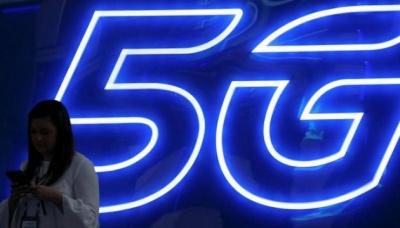 5G в Україні. Уряд затвердив план впровадження