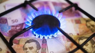 В Україні знову зросте ціна на газ для населення: коли та на скільки