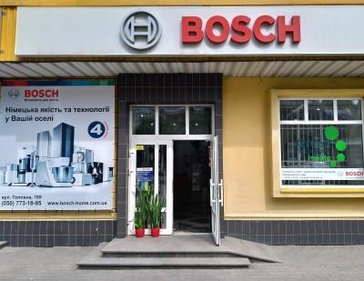 Купуйте подарунки рідним завчасно зі знижками у фірмовому магазині-партнері побутової техніки «Bosch» у Чернівцях!*