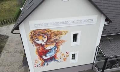 У Чернівцях відкрили кризовий центр «Місто добра»: небайдужих просять допомогти