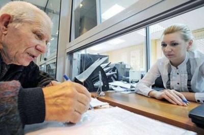Не витрачаєте гроші з рахунку? На перевірку. Уряд запровадив новий порядок отримання пенсій