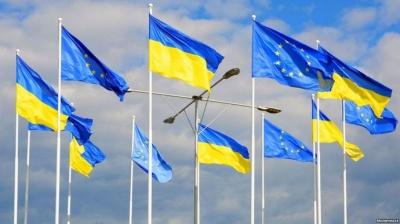 Більшість європейців підтримує вступ України в ЄС. Результати опитування