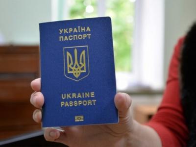Яке прізвище найпопулярніше у Чернівецькій області: науковці склали рейтинг