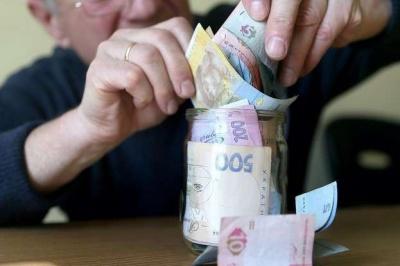 Яку зарплату отримують буковинці із середньою зарплатою