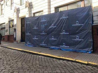 Чернівецька міськрада не підтримала продовження оренди приміщення «Української книги»