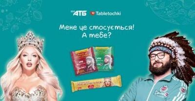 Більше ніж благодійність: клієнти «АТБ» за три тижні зібрали 10 млн гривень для допомоги онкохворим дітям*