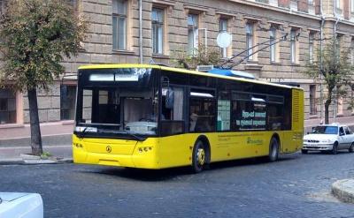 Уряд одобрив закупівлю 20 тролейбусів Чернівцям за гроші Євробанку