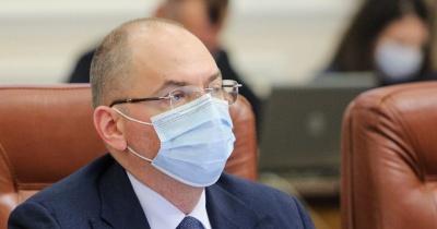 Готується до клінічних випробувань. У МОЗ розповіли про українську вакцину від COVID-19