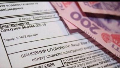 Українцям готують подорожчання електроенергії. У Міністерстві обіцяють нові тарифи вже наступного тижня