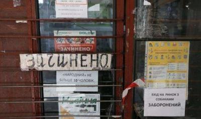 Локдаун можуть ввести вже наступного тижня: ЗМІ дізналися три сценарії тотального карантину в Україні