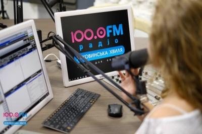 Нацрада відмовилась продовжити ліцензію радіо «Буковинська хвиля»