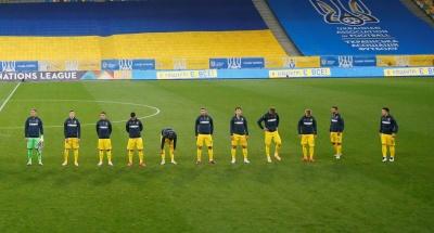 Рейтинг ФІФА. Українська збірна втратила одну позицію