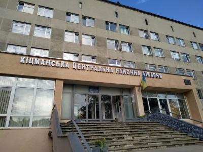 У лікарнях Буковини збільшать кількість місць для ковід-хворих