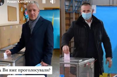 Клічук і Михайлішин вже проголосували на виборах мера Чернівців – фото