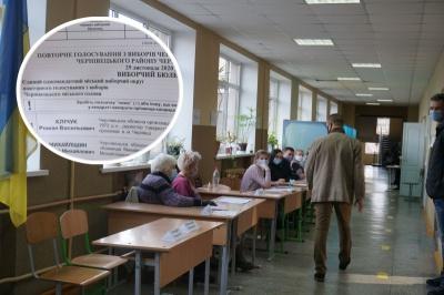 Другий тур виборів у Чернівцях: стало відомо, де жителі голосують найактивніше