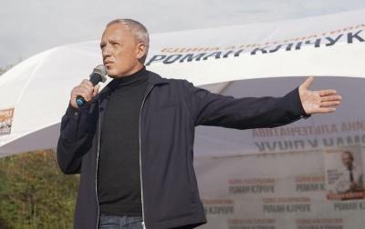 У Чернівцях оголосили результати виборів мера: Клічук переміг