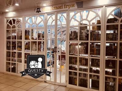 Цікаві подарунки на Новий рік: магазин «Questy» у Чернівцях  пропонує круті ігри для дорослих і малих!*