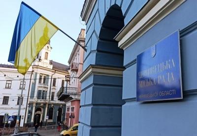 Місцеві вибори на Буковині: що відомо на цей час
