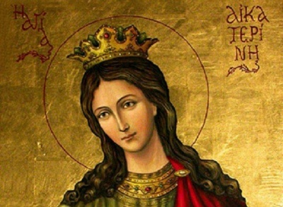 Коли відзначатимуть свято Катерини 2020: найкращі привітання з днем ангела
