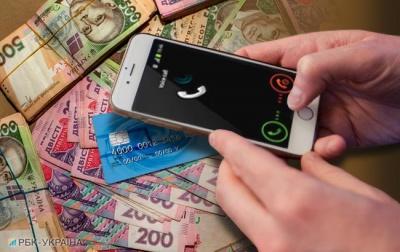 Оформлюють кредит через код у смс: в Україні з'явилась нова шахрайська схема