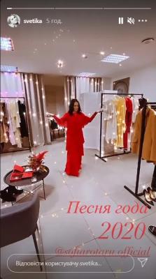 """Похвалилася вбранням. Софія Ротару зібралася в Росію на """"Пісню року"""""""