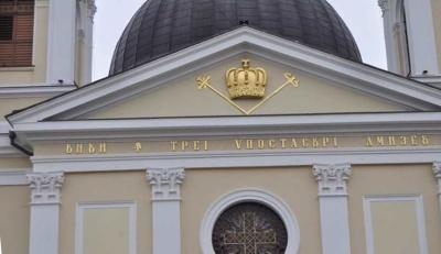 У Чернівцях на Святодухівському соборі відновили історичний напис – фото