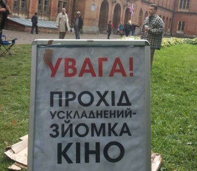 У Чернівцях зніматимуть фільм про Марію Заньковецьку