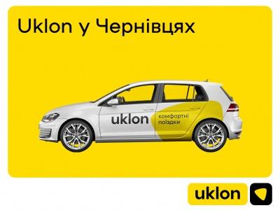 Запуск онлайн-сервісу Uklon у Чернівцях*