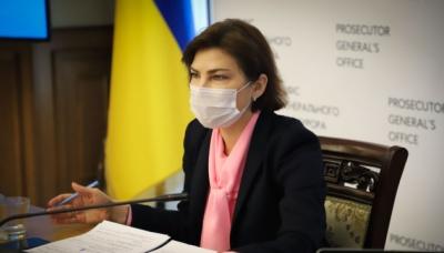 Генпрокурорка похвалилася результатами боротьби із корупцією