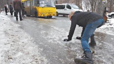 Через ожеледицю у Києві неможливо було ходити