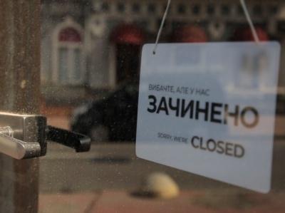 Локдаун обійдеться Україні приблизно в $750 мільйонів - економіст