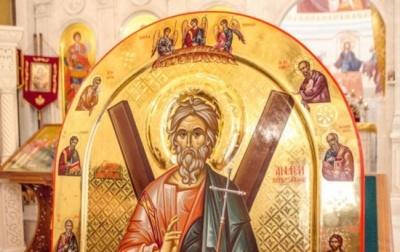 Сьогодні відзначають свято Андрія Первозванного: що не можна робити в цей день